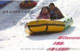 橡皮艇雪地漂流艇滑雪船皮划艇滑草船充气船钓鱼船玩雪景区滑雪艇2.4米