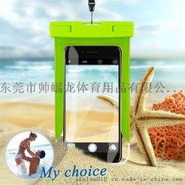 环保透明PVC防水袋绿色款手机防水袋