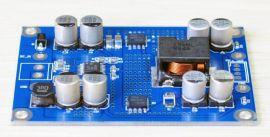 车载LED屏电源/稳压电源/车载降压电源