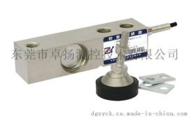 悬臂梁称重传感器 高精度防水型称重测力传感器 不锈钢称重传感器