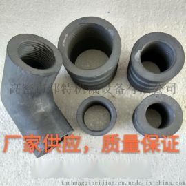 碳化硅 内螺纹连接管 喷枪 保护管 直接 dn50 65 80 100 耐高温 耐腐蚀 高强度