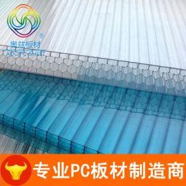 防雾滴pc板8mm双层中空温室大棚专用阳光板厂家