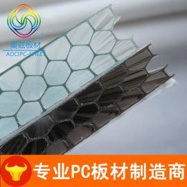 蜂窝阳光板蜂窝pc板加强型蜂窝状中空pc阳光板厂家