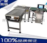 深圳八级重量分选机 海鲜产品多级分选设备 电子产品重量多级分选
