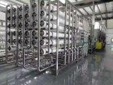 塘廈工廠過濾器,謝崗淨化水設備,樟木頭反滲透裝置