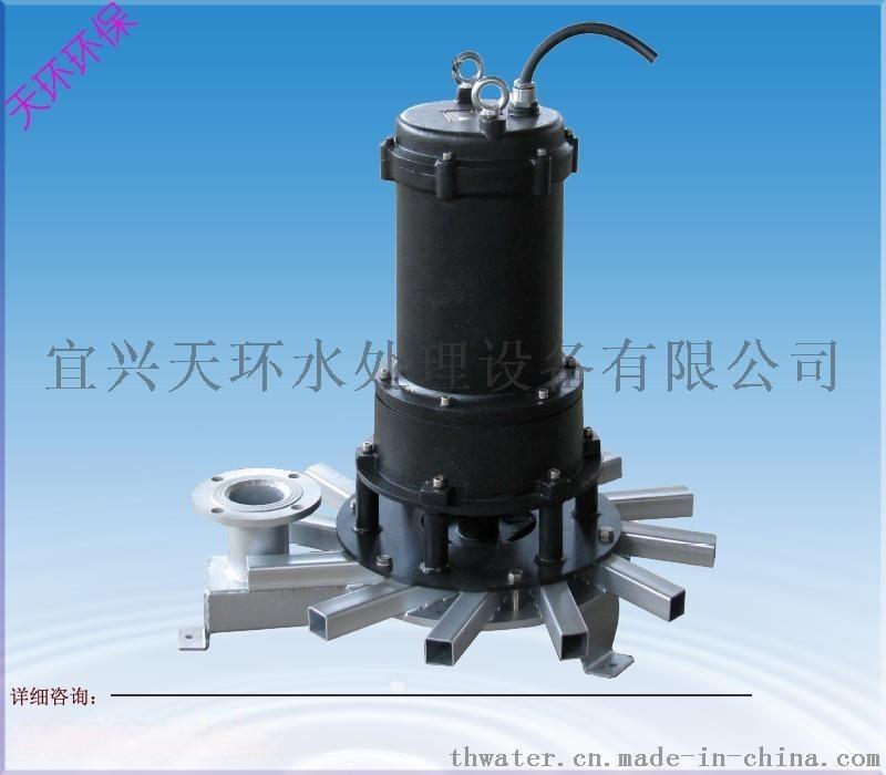 QXB型新式离心曝气机