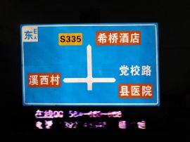 交通道路指示牌/标志牌/路牌**批发价格