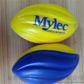 【廠商直批】雙色PU橄欖球 出口品質