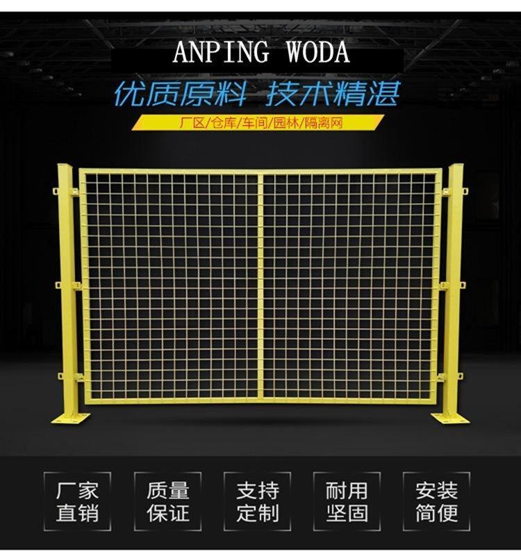 沃達現貨倉儲隔離網1.5米/2.0米廠房車間隔離網