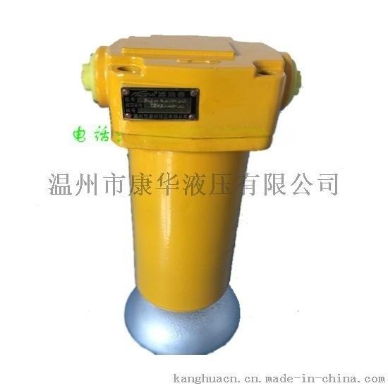 康华油滤器RF-250