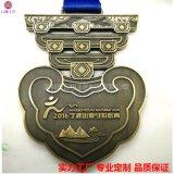 鋅合金仿古獎牌定做廠家 海南馬拉松獎牌設計製作