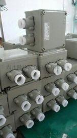 铝壳防爆电缆分线箱