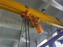 荣昌县厂家销售单梁电动葫芦,专业定制