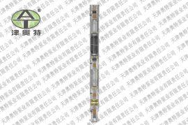 深井潜油泵540QYDB120-1500-90kw大功率高压潜油电泵供应