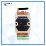 中易云 EY-IO881无线多路多功能信号采集模块 远程数据采集