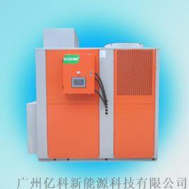 亿思欧红松热泵烘干机 木材热泵烘干除湿机