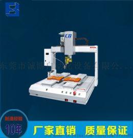 全自动焊锡机三轴焊锡机器人厂家直销