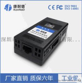 蓄电池单体电压检测