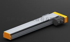 天準直線模組MF系列直線電機單軸機器人