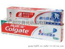 供应最优质的高露洁牙膏厂家直销