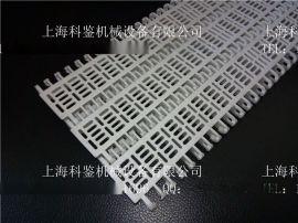 射频烘干机塑料模块输送带