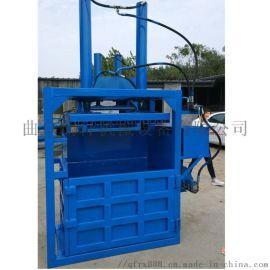 立式液压打包机 新款20吨液压打包机多少钱