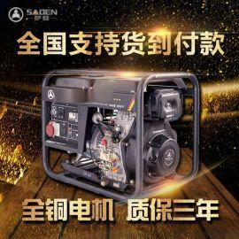 3kw家用柴油发电机-带空调
