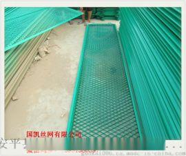 防眩网     高速公路护栏     护栏防护网