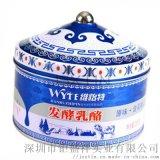 牛扎糖食品鐵盒包裝 蒙古老奶糖鐵罐 乳酪金屬鐵盒