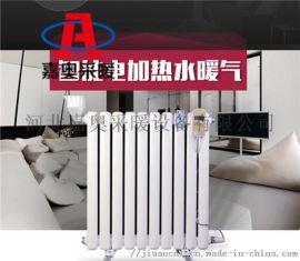 厂家直销加水电暖气南方专用取暖器智能遥控注水电暖器