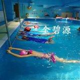 河北金碧源儿童亲子水育早教儿童游泳池厂家