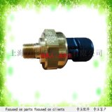 喷油螺杆机传感器配派克数据线