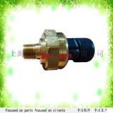 噴油螺桿機感測器配派克資料線