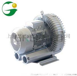 机床用2RB510N-7AV35铝合金漩涡气泵 格凌牌2RB510N-7AV35环形高压鼓风机