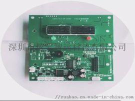 饮水机IC卡控制板 管线饮水机刷卡器