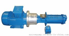 机床冷却泵YPWO032#6B配套深孔加工