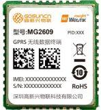 中兴GSM/GPRS模块MG2609
