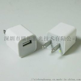 龙岗手机充电器激光镭雕加工
