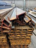 南通Q345E欧标槽钢UNP260主要应用