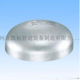 新标DN400 316L封头 不锈钢封头