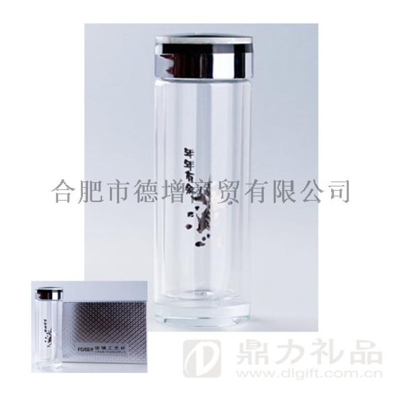 实用便捷合肥定制礼品杯广告杯玻璃杯保温杯