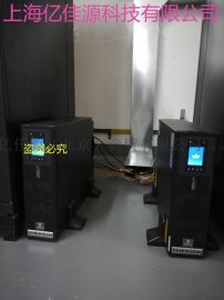 IT机房  艾默生ups电源-艾默生不间断电源