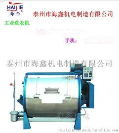 海鑫XGP-20小型工业洗衣机