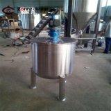 江蘇中熱,鋼襯塑攪拌罐