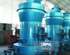 3大內部因素影響了雷蒙磨粉機的產量