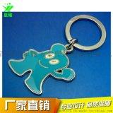 上海世博會禮品鑰匙扣 展會鑰匙掛件定製 廠家生產