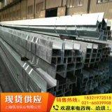 上海佰冶10#100*68*4.5工字钢
