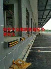 南京橡胶防撞条