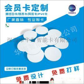 厂家供应IC钱币卡自产自销,便宜实惠