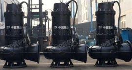 精铸防汛抗洪WQ潜水污水泵